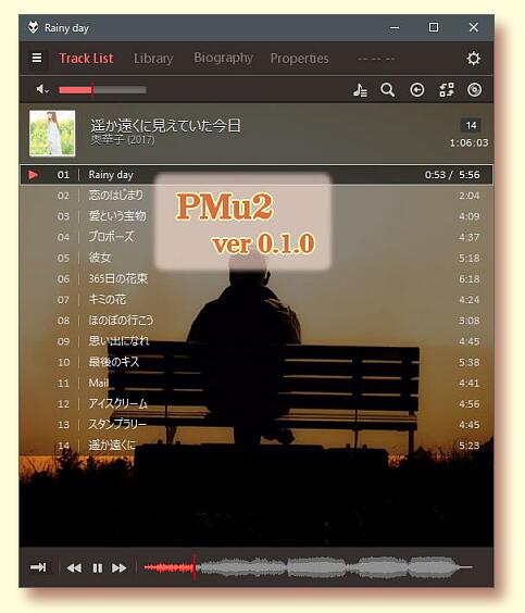 Image_computer/pmu2/pmu2_1.jpg