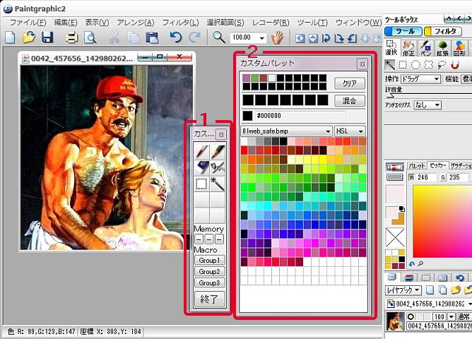 Image_computer/screen_01.jpg